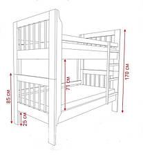 Двоярусне ліжко Берест Маряна 80х200 (BR46), фото 2