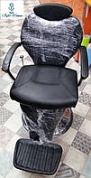 Крісло майстра зі спинкою підніжкою шкіра чорний, фото 1