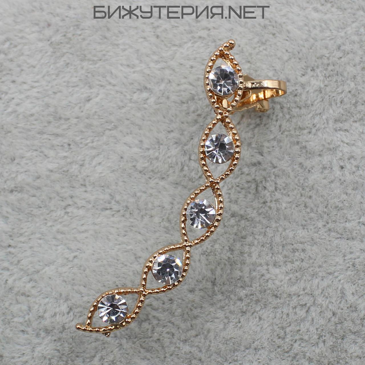 Серьги Каффы JB в золотом цвете со стразами  - 1064847803