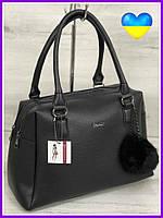 Женская стильная сумка, стильная женская сумка, молодежная женская сумка черного цвета