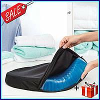 Гелевая подушка Egg Sitter, подушка ортопедическая для разгрузки позвоночника для сидения + Подарок