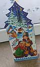 Новогодняя подарочная картонная упаковка 400 грамм Рождество, фото 4