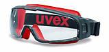 Защитные очки Uvex u-sonic, фото 3