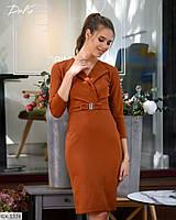 Классическое стильное платье с красивым поясом арт д41262