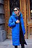 Куртка женская / плащевка, синтепон 300 / Украина 11-246-1