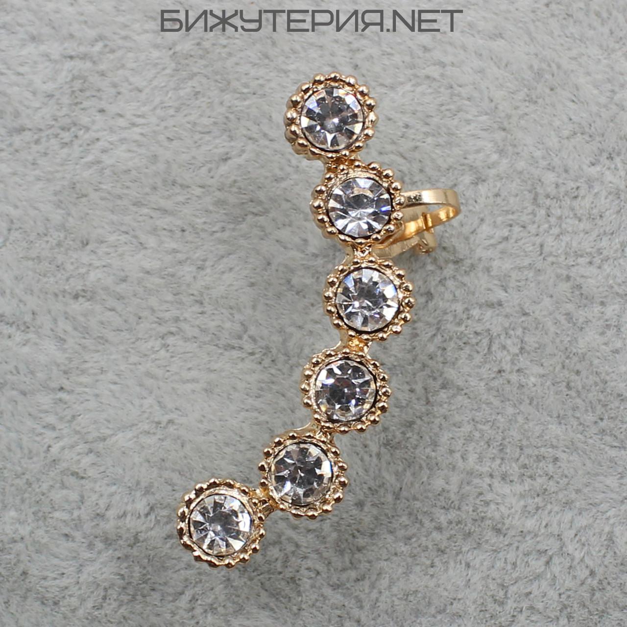 Серьги Каффы JB декорированы кристаллами  - 1064861454