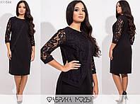 Платье женское с гипюром НВ/-4119/1 - Черный