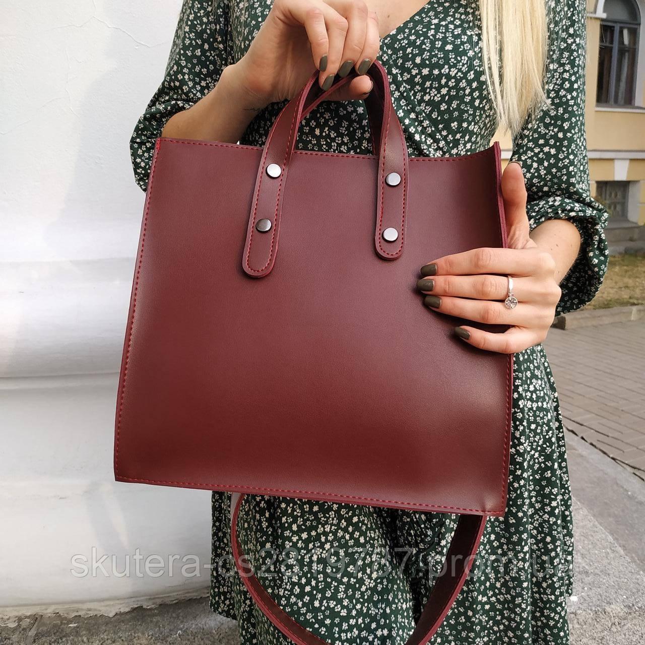 """Женская повседневная сумка на длинной ручке """"Илона Khaki"""", фото 1"""