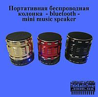 Портативная беспроводная колонка Bluetooth - Mini Music Speaker