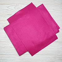 Фетр мягкий 1.3 мм, Royal Тайвань пурпурно-розовый 20*30 см