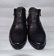 Мужские зимние кожаные ботинки, Cevivo, черные