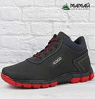 Ботинки мужские зимние  -20 °C