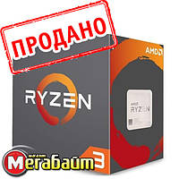Процессор AMD Ryzen 3 1300X (3.5GHz 8MB 65W AM4) Box (YD130XBBAEBOX)