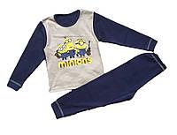 """Дитяча піжама для хлопчика """"Minions"""""""