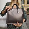 """Женская повседневная сумка на длинной ручке """"Илона Silver Gray"""""""