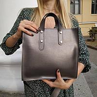 """Женская повседневная сумка на длинной ручке """"Илона Silver Gray"""", фото 1"""