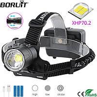 Мегамощный налобный фонарь Boruit B45 XHP 70.2 фонарик 3-Mode Zoom