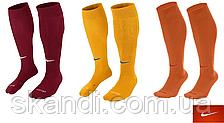 Футбольные гетры Nike(Оригинал)Classic II Cush (размер30-38)