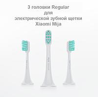 3шт Головка / насадка Regular для электрической зубной щетки Xiaomi MiJia Sonic T300 / T500