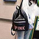 Рюкзак Pink чёрный женский Strength knight (AV216), фото 10