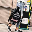 Рюкзак Pink чёрный женский Strength knight (AV216), фото 9