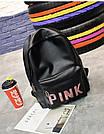 Рюкзак Pink чёрный женский Strength knight (AV216), фото 2