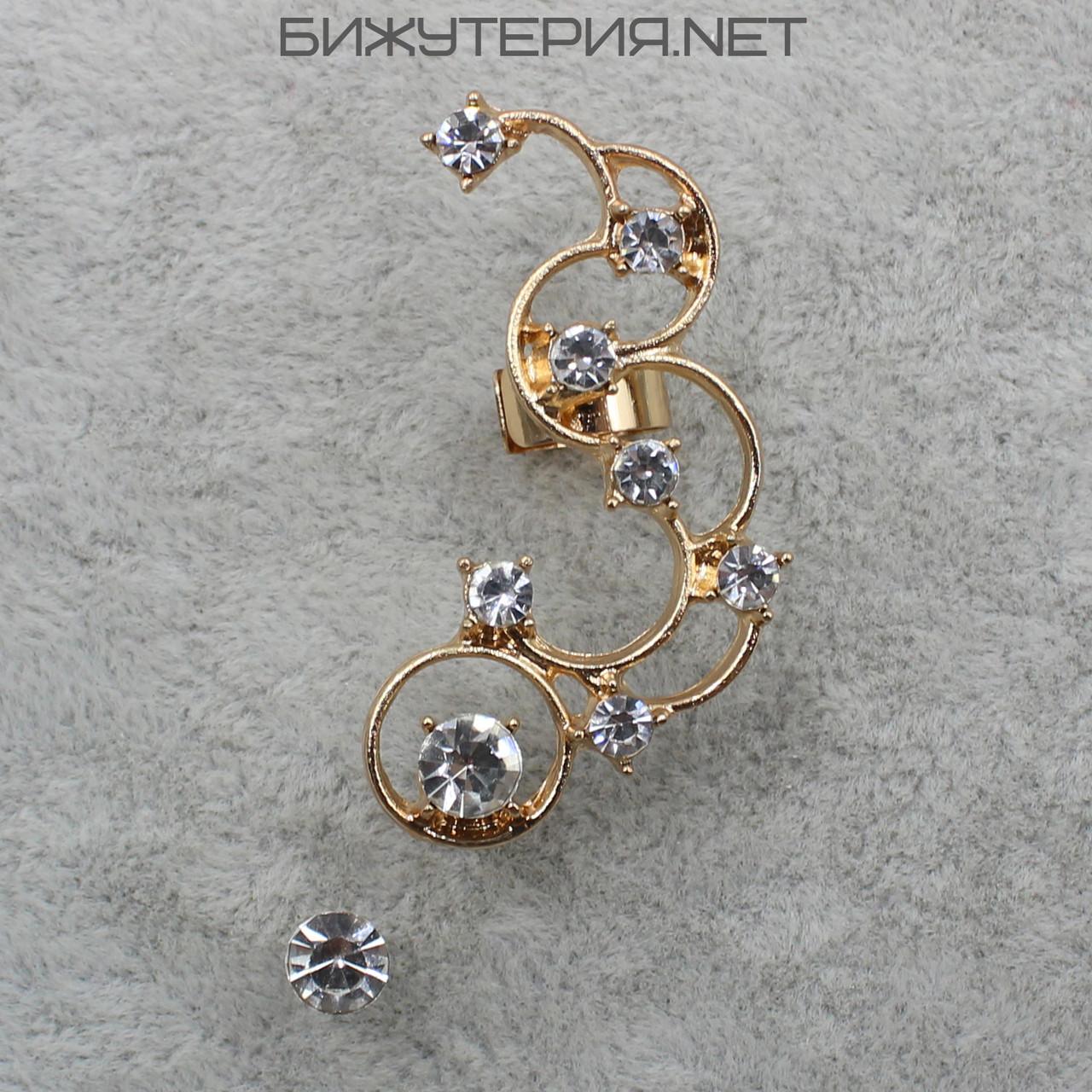Серьги Каффы JB декорированы кристаллами  - 1064883983