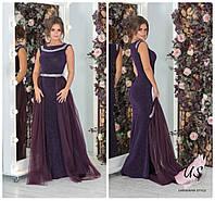 Вечернее облегающее люрексовое платье в пол со съемной фатиновой юбкой. 3 цвета!