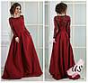 Бордовое вечернее платье в пол с гипюром