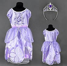 Детский карнавальный костюм София для девочки