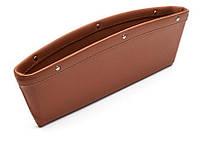 Органайзер для передніх крісел автомобіля ZIRY 300х95mm штучна шкіра, коричневий, фото 1