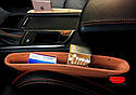 Органайзер для передніх крісел автомобіля ZIRY 300х95mm штучна шкіра, коричневий, фото 3