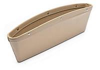 Органайзер для передніх крісел автомобіля ZIRY 300х95mm штучна шкіра, бежевий, фото 1