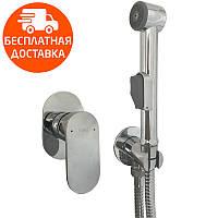 Смеситель гигиенический для биде Topaz BARTS-TB-G 07735-H36