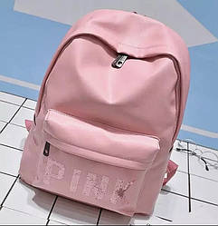 Рюкзак женский стильный Pink розовый.