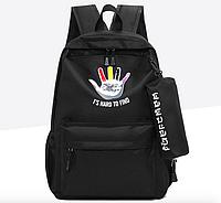 Рюкзак городской молодежный с пеналом