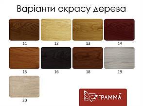Лавка Грамма Амберг 35х120 дуб (LV120), фото 2