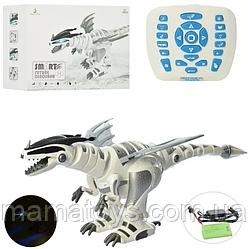 Динозавр  30368 на Радиоуправлении 65 см аккумулятор, звук, свет, ходит, USB зарядное