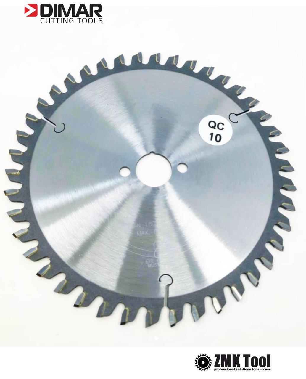 Пила DIMAR MFW 160 B2.2 c1.6 48Z d20