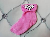 Махровые носочки для новорожденных Цветные, от 0 до 1 года