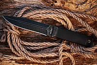 Нож нескладной тактический Разведчик-2 с