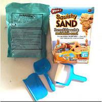 Кинетический песок с инструментами - Squishy Sand