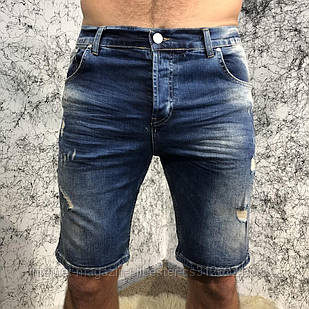 Gucci Jeans Short GG Marmont Tiger Blue