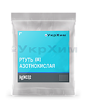 """Ртуть (II) азотнокислая """"ЧДА"""" (нитрат ртути) флакон 50гр"""