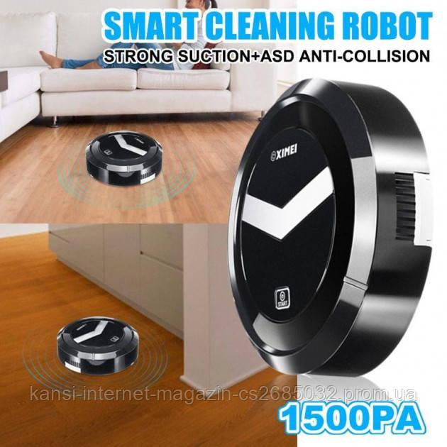 Робот-пылесос Ximei Smart Robot