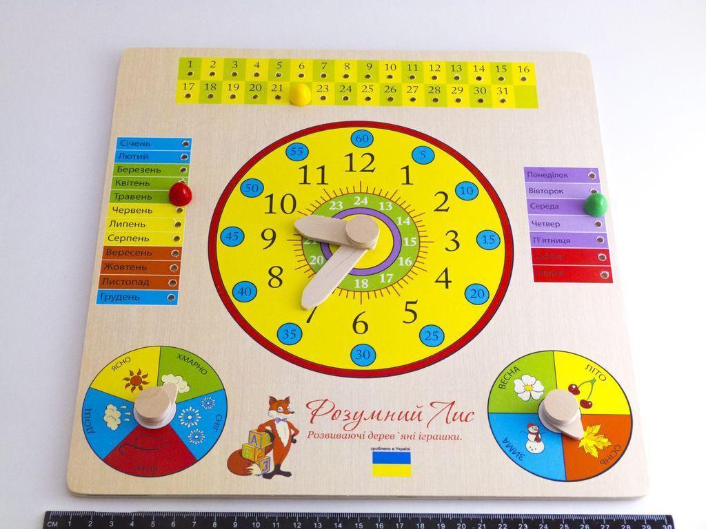 Календар дерев'яний укр