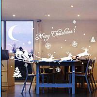 """Наклейки интерьерные """"Merry Christmas"""" для оформления окон и витрин, фото 1"""