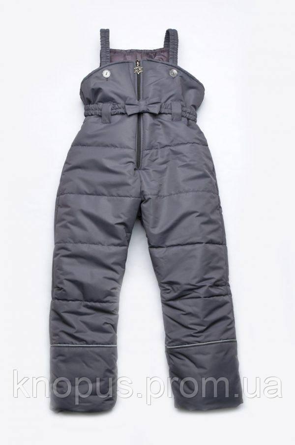 Зимний полукомбинезон для девочки,графит. Размеры 80-128, Модный карапуз
