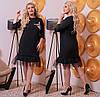 Женское силуэтное платье с отделкой евросетки 48, 50, 52, 54, фото 2