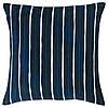 Наволочка на декоративную подушку IKEA INNEHALLSRIK 50x50 см (104.038.50)